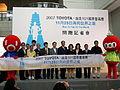 2007Taipei101RunUp PressConference.jpg