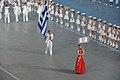 2008 Summer Olympics - Opening Ceremony - Ilias Iliadis.jpg