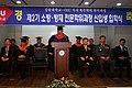 2009년 3월 20일 중앙소방학교 FEMP(소방방재전문과정입학식) 입학식27.jpg