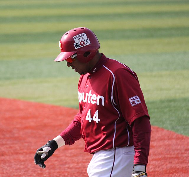 File:20120320 Luis Terrero,outfielder of the Tohoku Rakuten Golden Eagles,at Yokohama Stadium.JPG