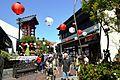 20140810-0429 Nisei Week Festival.JPG