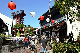 Japantown - The Japanese Village Plaza in Los Angeles' Little Tokyo.