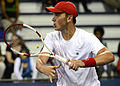 2014 US Open (Tennis) - Qualifying Rounds - Andreas Beck (15057636032).jpg