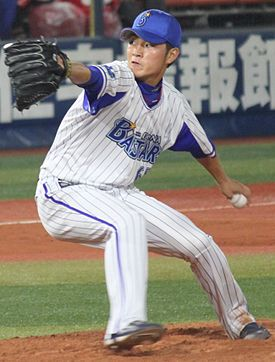 20150829 Yoshiki Sunada pitcher of the Yokohama DeNA BayStars,at Yokohama Stadium.JPG