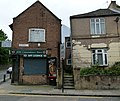 2015 London-Woolwich, Hillreach 10.JPG