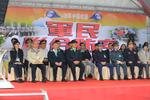 20160321 台中市105年軍民聯合防空(萬安39號)演習 632117432049.png