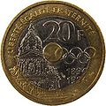 20 francs Pierre de Coubertin avers.jpg