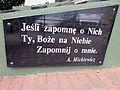 220913 Memorial to Katyn victims in Piotrków Trybunalski - 07.jpg