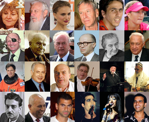 A photomontage of 24 notable Israelis. It is composed of four rows of six portraits, and includes musicians, sports people and politicians.