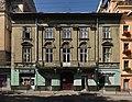 24 Kniazia Romana Street, Lviv (04).jpg
