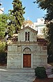 25Παναγία Γοργοεπήκοος και Άγιος Ελευθέριος (παλιά Μητρόπλη)2.jpg