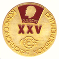 25 Komsomol Conference. VEF plant. Badge.png