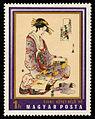 2675 Japan 100.jpg