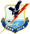 299 aviation brigade insignia.png