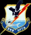 299 aviation brigade insignia.png