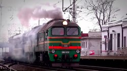Файл:2M62 and 2M62U diesel locomotives.webm