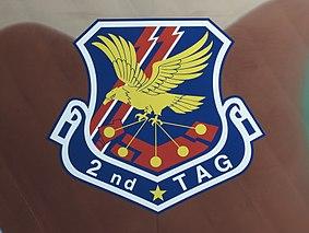第2輸送航空隊 - 第2輸送航空隊の概要 - Weblio辞書