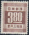 3.80Yen.JPG