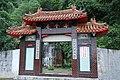 315, Taiwan, 新竹縣峨眉鄉湖光村 - panoramio (47).jpg