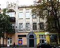 33 Bandery Street, Lviv (01).jpg