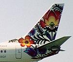 36bl - British Airways Boeing 737-436; G-DOCF@ZRH;09.08.1998 (5363486324) (cropped).jpg