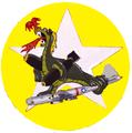 393 Bombardment Sq emblem (Very Heavy).png