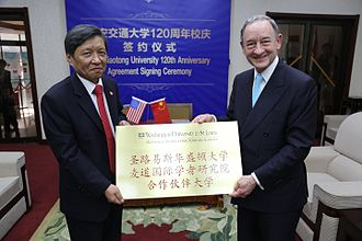 University Alliance of the Silk Road - Xi'an Jiaotong University President Shuguo Wang exchanges a pai bian signboard with Washington University in St. Louis Chancellor Mark S. Wrighton after signing an agreement.