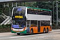 5836 at Admiralty Station, Queensway (20190503085603).jpg