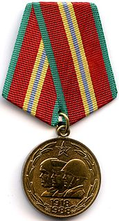 "Jubilee Medal ""70 Years of the Armed Forces of the USSR"" commemorative medal of the Soviet Union"