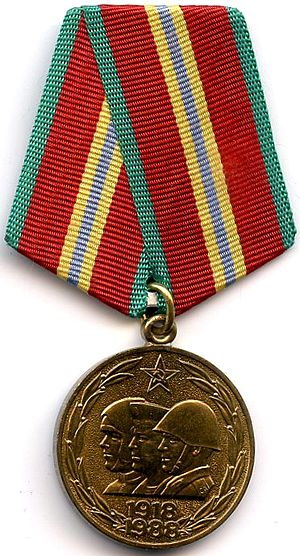 "Jubilee Medal ""70 Years of the Armed Forces of the USSR"" - Image: 70 years armed forces of the USSR OBVERSE"