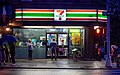 7 Eleven Storefront (48089756833).jpg