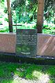 80-389-0070 Київ, Солом'янська пл., Братська могила воїнів Радянської армії, що загинули в роки Великої Вітчизняної війни.jpg