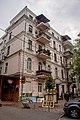 80-391-0127 Будинок прибутковий вул. Володимирська, 5.jpg