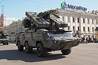 9K33 Osa of the Russian Army.jpg