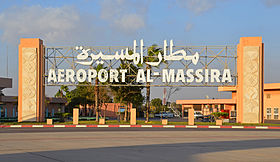 Aeroport Al-Massira en 2014.