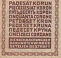 AHK 50 1914 obverse language detail.JPG