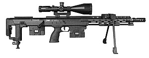 DSR-Precision DSR-50 - A DSR-1, on which the DSR-50 is based