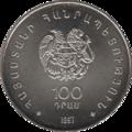 AM 100 dram CuNi 1997 Charents a.png