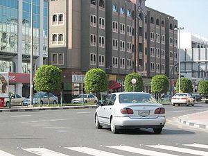 Al Karama, Dubai - Image: A Street in Karama Dubai