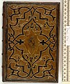 A Tragoedie or Dialoge of the uniuste usurped Primacie of the Bishop of Rome ... translated out of Latine ... by ... John Ponet. - Upper cover (Davis371).jpg