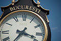 A clock -counting time- as from Bucharest first-mention year (1459). Bucharest, Roamnia, Southeastern Europe.jpg