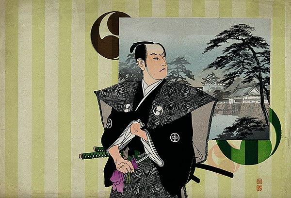 A samurai in formal dress with a drawn dagger and an inset o Wellcome V0047394.jpg