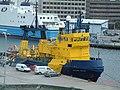 Aberdeen Harbour - geograph.org.uk - 94634.jpg