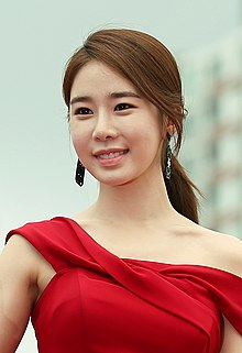 Actress Yoo In-na at the Pifan opening ceremony on July 17, 2014.jpg