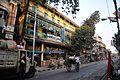 Adarsha Vidyamandir - 52 Surya Sen Street - Kolkata 2014-01-01 1778.JPG