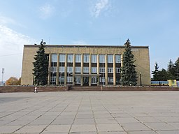 Administration Building of Kupiansk Raion and Kupiansk City Council (10 2018) 01.jpg