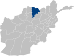 Afghanistan Balkh Province location.PNG