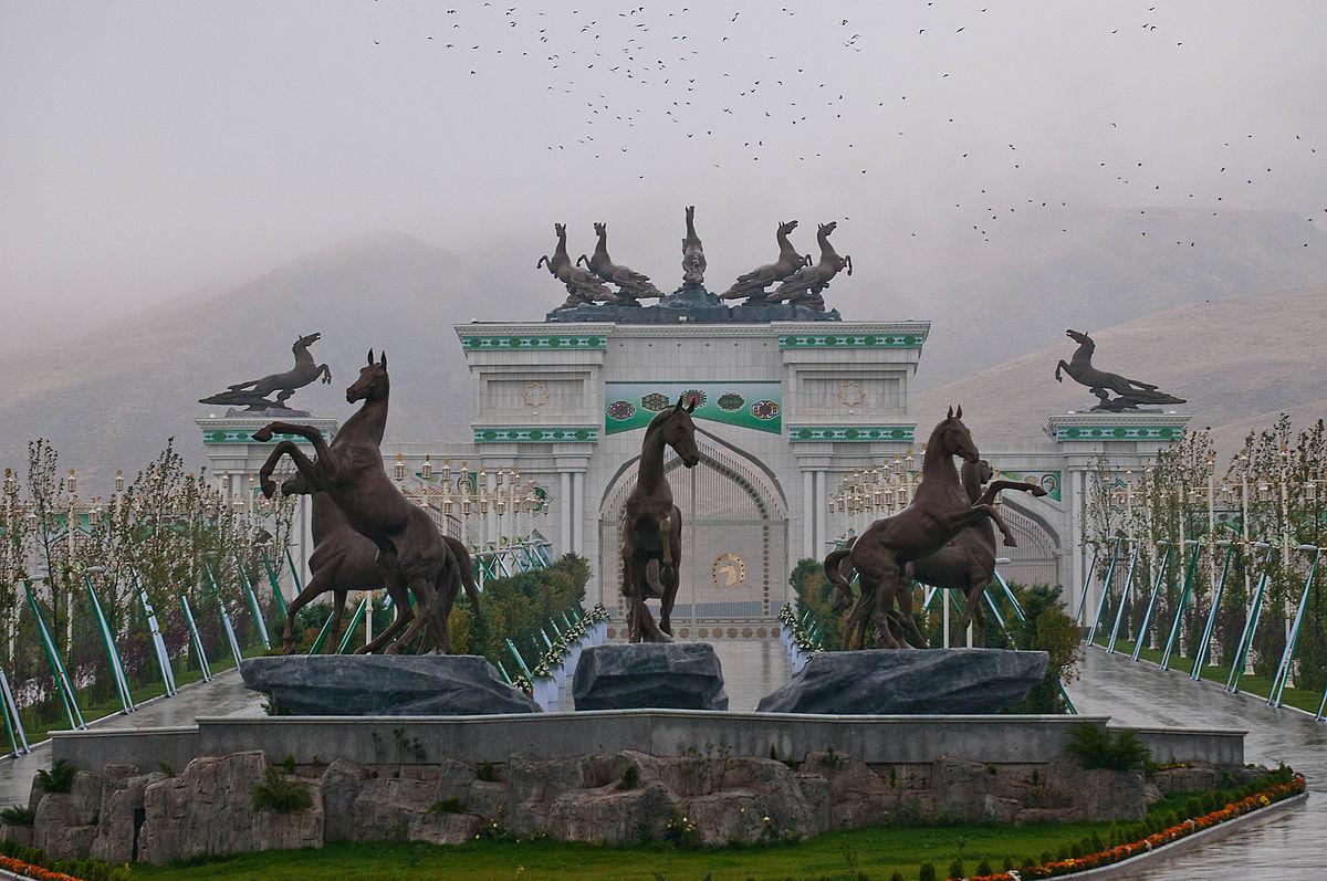 International Equestrian Sports Complex Wikipedia
