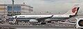 Air China - B-6072 - Airbus A330 - Frankfurt Airport-0473.jpg