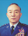 Air Force (ROCAF) General Kuo Ju-lin 空軍上將郭汝霖.png